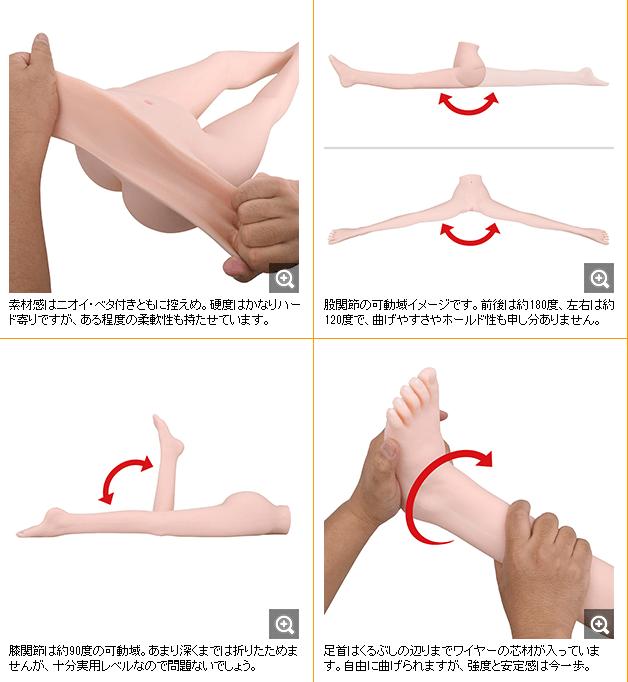 妄想美足♀ガール スペック2