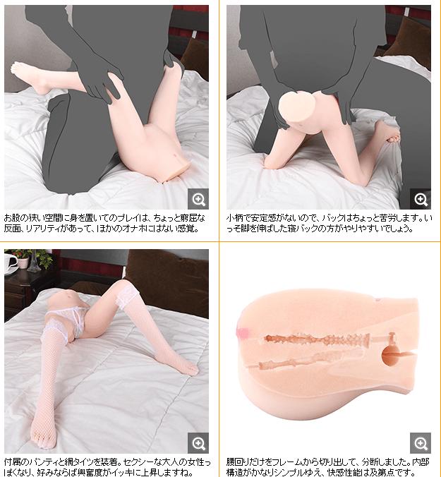 妄想美足♀ガール スペック3